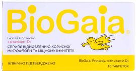 Акция на Пробиотик BioGaia Протектис с витамином D3 10 таблеток (000000676) от Rozetka