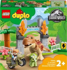 Акция на Конструктор LEGO DUPLO Jurassic World Побег динозавров: тираннозавр и трицератопс 36 деталей (10939) от Rozetka