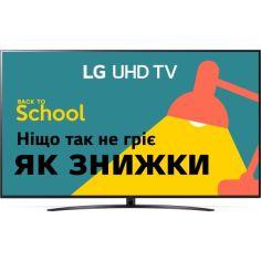 """Акция на 65"""" LG 65UP81006LA Black от Allo UA"""