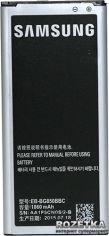 Акция на Аккумулятор PowerPlant Samsung Galaxy Alpha (G8508S, G850, G8009V) (DV00DV6258) от Rozetka