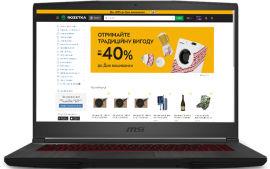 Акция на Ноутбук MSI GF65 Thin 10UE-215XUA Black от Rozetka