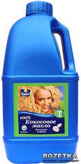 Акция на Кокосовое масло Parachute для волос и тела 100% 1000 мл (8901088000505) от Rozetka