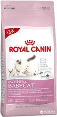 Акция на Сухой корм для котят до 4 месяцев Royal Canin Mother & Babycat 10 кг (3182550724432) (92394) от Rozetka