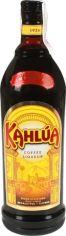 Акция на Ликер Kahlua 1л, 20% от Stylus