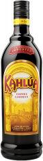 Акция на Ликер Kahlua 0.7л 20% (STA7610594454399) от Stylus