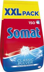 Акция на Порошок для мытья посуды в посудомоечной машине Somat Classic 3 кг (9000101023398) от Rozetka