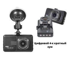 """Акция на Видеорегистратор FullHD (1920х1080, 25-30 кадров/сек. 3"""" LTPS)  XPRO DRIVE X626 от Allo UA"""