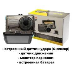 """Акция на Видеорегистратор FullHD с монитором парковки, LED подсветкой с экраном 3"""" XPRO DRIVET666G+ от Allo UA"""