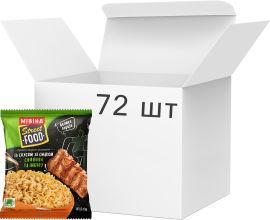 Акция на Упаковка вермишели быстрого приготовления Мивина Street Food с соусом со вкусом свинины и имбиря 81.5 г х 72 шт (7613287333568) от Rozetka