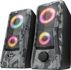 Акция на Акустична система Trust GXT 606 Javv RGB-Illuminated (23379) Khaki от Територія твоєї техніки