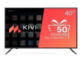 Акция на Телевізор Kivi 40F710KB от Територія твоєї техніки