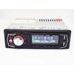Акция на Автомагнитола 1DIN MP3 6295BT (1USB, 2USB-зарядка, TF card, bluetooth) от Allo UA