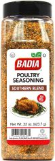 Акция на Смесь специй Badia Poultry Seasoning для птицы 623.7 г (033844005931) от Rozetka