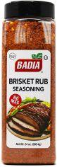 Акция на Смесь Badia для маринования мяса 680.4 г (033844005528) от Rozetka