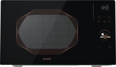 Акция на Gorenje Mo 25 Inb от Stylus