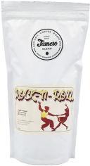 Акция на Кофе зерновой свежеобжаренный Jamero Rock'n'Roll 1 кг (4820204150488) от Rozetka
