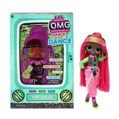 Акция на Кукла L.O.L. Surprise! l.o.l. Surprise! «виртуаль» (117865) от Allo UA