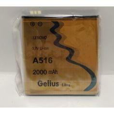 Акция на Аккумулятор Gelius Ultra для Lenovo A516/A706/A378/BL209 2000mAh от Allo UA