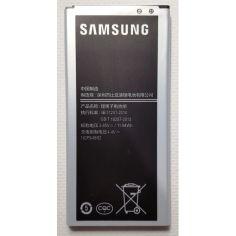 Акция на Аккумулятор EB-BJ510CBC для Samsung J5 J510 (2016) 3100mAh от Allo UA