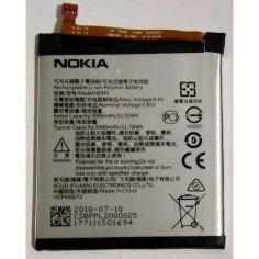 Акция на Аккумулятор HE345 Nokia 2018 3000mAh от Allo UA
