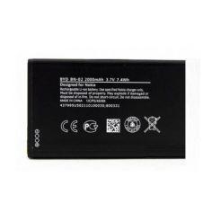Акция на Аккумулятор BN-02 для Nokia XL 2000mAh от Allo UA