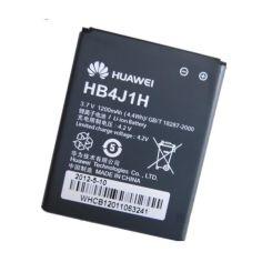 """Акция на Аккумулятор """"Original"""" HB4J1H для HUAWEI U8150 (1200mAh) от Allo UA"""