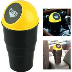 Акция на Автомобильное мусорное ведро подстаканник на дверцу авто (5477903) Желтый от Allo UA