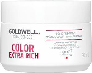 Акция на Маска Goldwell Dualsenses Color Extra Rich 60 секунд интенсивное восстановление окрашенных волос 200 мл (4021609061120) (206112) от Rozetka