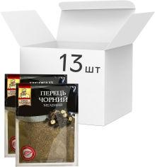Акция на Упаковка перца черного Lugo Venko молотого 45 г х 13 шт (8791780000886) от Rozetka