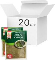 Акция на Упаковка приправы Lugo Venko Хмели-сунели 35 г х 20 шт (8553450000992) от Rozetka