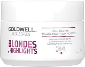 Акция на Маска Goldwell Dualsenses Blondes & Highlights интенсивный уход за 60 секунд 200 мл (4021609061212) (206121) от Rozetka