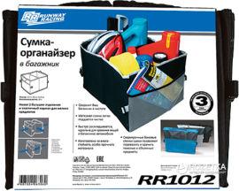 Акция на Сумка-органайзер Runway Racing в багажник (RR1012) от Rozetka
