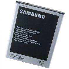 Акция на Аккумулятор +NFC Samsung i9200 Galaxy Mega 6.3 / B700BE/BC [S.Original] от Allo UA