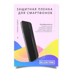 Акция на Гидрогелевая пленка BlackPink для Tecno S6s от Allo UA