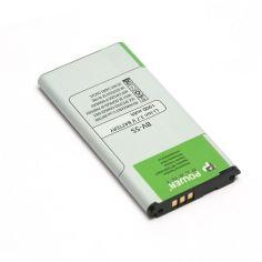 Акция на Аккумулятор PowerPlant Nokia X2 (BV-5S) 1900mAh от Allo UA