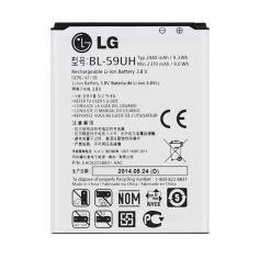 Акция на Аккумулятор LG D618 /G2 mini/ BL-59UH [S.Original] от Allo UA