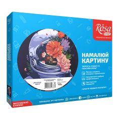Акция на Набор для рисования Rosa Космические цветы живопись по номерам (N00013202) от Будинок іграшок