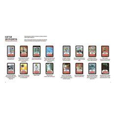 Акция на Настольная игра Ранок Марс 2050 (укр) 270376 ТМ: Ранок от Antoshka