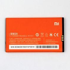 Акция на Аккумулятор Xiaomi BM20 (Mi2/ Mi2s/ M2) 1930mAh [Original] от Allo UA