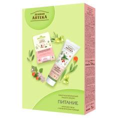 Акция на Набор косметический Зеленая Аптека Уход за лицом Питание от Auchan