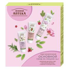 Акция на Набор косметический Зеленая Аптека Основной уход за лицом 3 в 1 от Auchan