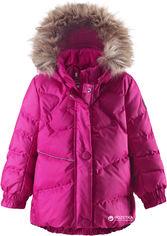 Акция на Куртка-пуховик Reima Kiirus 511220-4620 80 см (6416134457285) от Rozetka