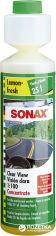 Акция на Жидкость в бачок омывателя Sonax 0.25 л (концентрат) Лимон (4064700373143) от Rozetka