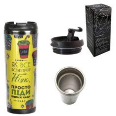 Акция на Термокружка Ziz Выпей чаю с дизайном вакуумная с металлической колбой и закручивающейся крышкой 380 мл от Allo UA