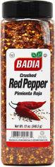 Акция на Перец красный чили Badia дробленый 340.2 г (033844005474) от Rozetka