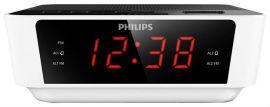 Акция на Часы PHILIPS AJ-3115/12 от Foxtrot
