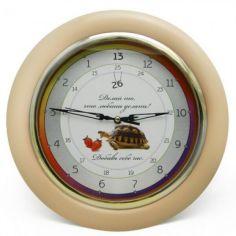 Акция на Часы  FOR идут в обратную сторону Добавь себе час Бежевый (125337) от Allo UA