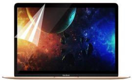 Акция на COTEetCI Hd Computer Protective Film (MB1010) for MacBook Pro 13 with Retina Display (2016-18) от Stylus