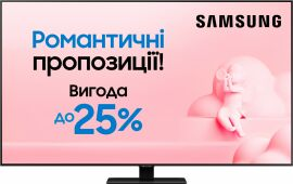 Акция на Телевизор Samsung QE55Q80AAUXUA от Rozetka