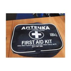 Акция на Аптечка  АМА-2 АВТОБУС  на 18человек с охлажд. контейнером в СУМКЕ от Allo UA